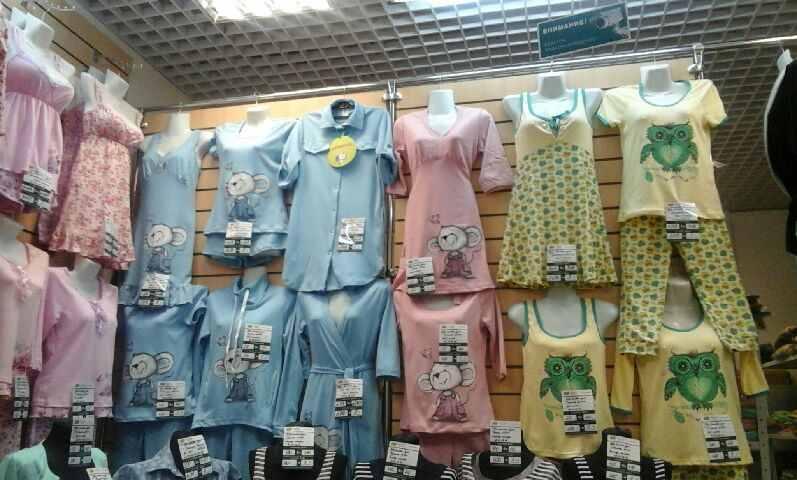 Рио Иваново Детская Одежда